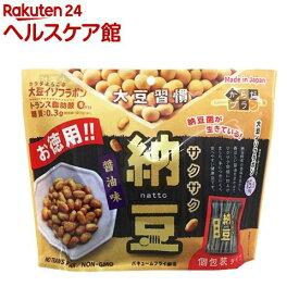 大豆習慣 サクサク納豆(18袋入)