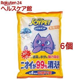 猫砂 ジョイペット シリカサンド クラッシュ(4.6L*6コセット)【ジョイペット(JOYPET)】