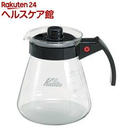 カリタ 800サーバーN(1コ入)【カリタ(コーヒー雑貨)】