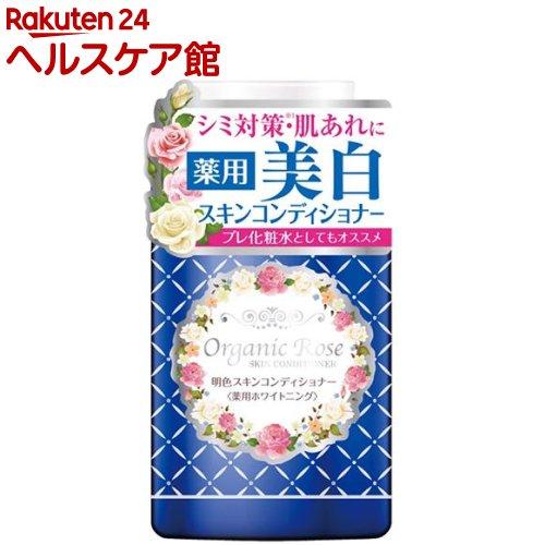 明色 スキンコンディショナー 薬用ホワイトニング(200mL)【明色】