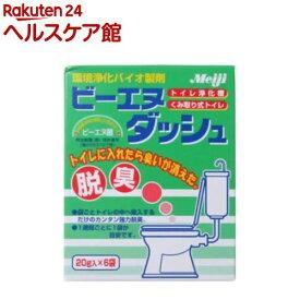 ビーエヌダッシュ トイレ浄化槽用(20g*6袋入)【協栄販売】