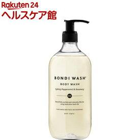 ボンダイウォッシュ ボディウォッシュ シドニーペパーミント&ローズマリー(500ml)【BONDI WASH(ボンダイウォッシュ)】