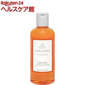 オーラソーマ フラワーシャワー FS08 オレンジ(250ml)【オーラソーマ】