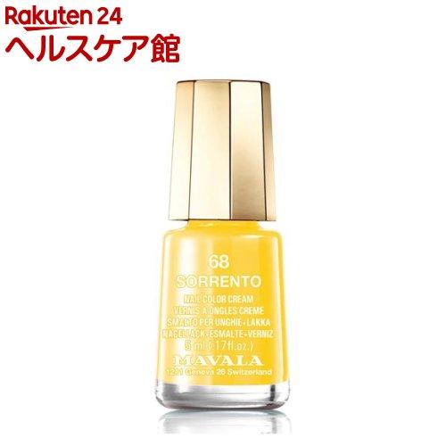 マヴァラ ネイルカラー 68 ソレント(5mL)【マヴァラ(MAVALA)】