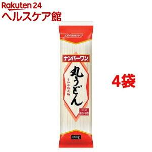 ナンバーワン 丸うどん(200g*4袋セット)【日清】