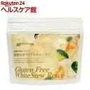 植物性素材100%米粉のホワイトシチュー フレークタイプ(150g)【辻安全食品】