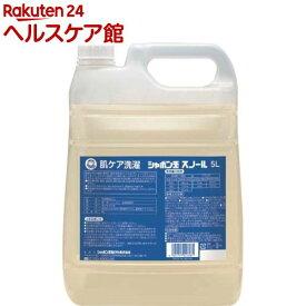 シャボン玉 スノール 液体タイプ(5L)【spts5】【シャボン玉石けん】