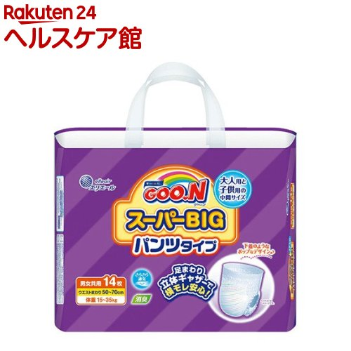 グーン(GOO.N) スーパービッグ パンツタイプ(14枚入)【mam_p5】【グーン(GOO.N)】