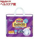 グーン(GOO.N) スーパービッグ パンツタイプ(14枚入)【グーン(GOO.N)】