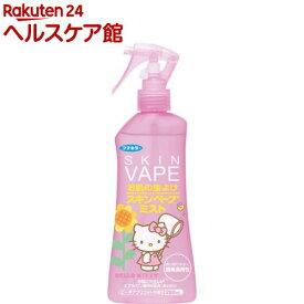 フマキラー スキンベープ 虫よけスプレー ミストタイプ キティ ピーチの香り(200ml)【スキンベープ】