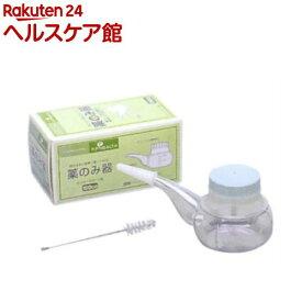 薬のみ器 150cc(1コ入)