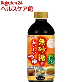 無砂糖でおいしいつゆ(500ml)【more30】