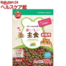 ミニマルフード リス・ハムの主食(500g)【more20】【ミニマルフード】