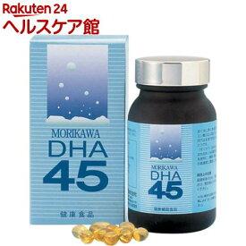 DHA45(125粒)【森川健康堂】