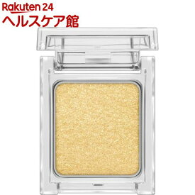 ケイト ザ アイカラー 005 (グリッター)ゴールド(1.4g)【KATE(ケイト)】