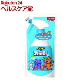 ジョイペット 液体消臭剤 詰替(360ml)【ジョイペット(JOYPET)】