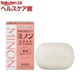 ミノン 薬用スキンソープ(80g)【MINON(ミノン)】