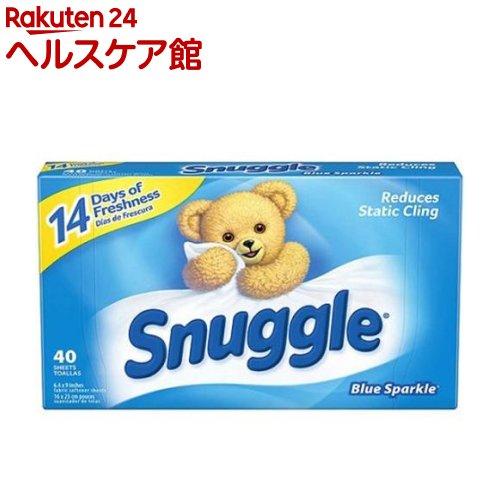 スナッグルシート ブルースパークル(40枚入)【スナッグル(snuggle)】