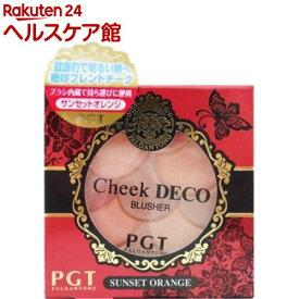 PGT チークデコ CD45サンセットオレンジ(5.5g)【ドド(ドドメイク)】