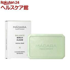 マダラ バランシングフェイスソープ バーチ&アルゲ(70g)【MADARA(マダラ)】