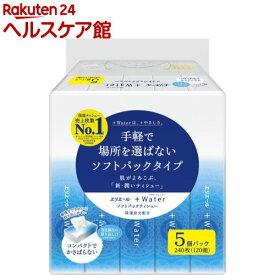 エリエール +Water ソフトパック(120組*5個パック)【エリエール】