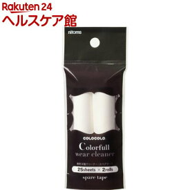 コロコロ コロフルモバイル スペアテープ(2コ入)【more30】【コロコロ】