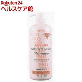 トプラン アミノ酸シャンプー(1.075kg)【トプラン】