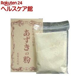 あずきの粉 袋入(60g)