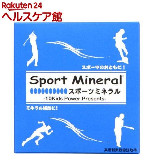 スポーツミネラルボックス(2.5g*4コ入*10)【スポーツミネラル】【送料無料】