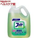 花王プロフェッショナル ファミリーフレッシュ 業務用(4.5L)【花王プロフェッショナル】