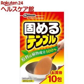 固めるテンプル(18g(油600mL)*10包入(油6L分))【固めるテンプル】