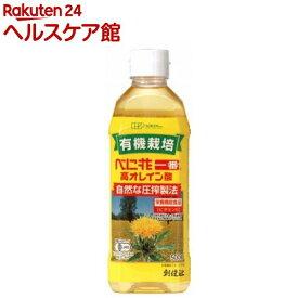 創健社 有機栽培 べに花一番高オレイン酸(500g)【spts4】