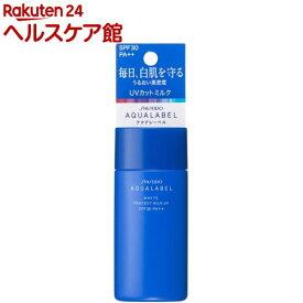 資生堂 アクアレーベル ホワイトプロテクトミルクUV(50ml)【spts8】【アクアレーベル】[日焼け止め]