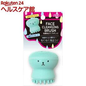 BN 洗顔泡立てスポンジ クラゲ グリーン SSB-02(1コ入)【ビー・エヌ】