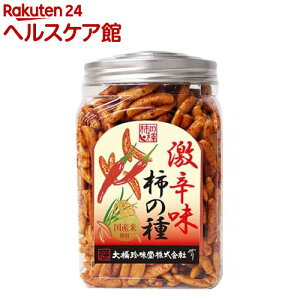 大橋珍味堂 ポット 柿の種 激辛味(200g)