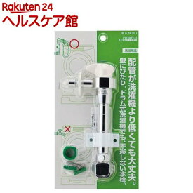 三栄水栓 ミニセラ洗濯機水栓 PY1735TV-13(1コ入)