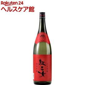 ごま祥酎 紅乙女 焼酎 25度(1800ml)