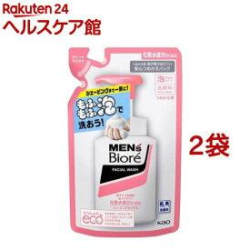 メンズビオレ 泡タイプ洗顔 ディープモイスト つめかえ用(130ml*2コセット)【more20】【メンズビオレ】