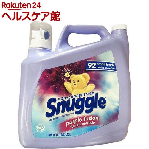 スナッグル ノンコンセントレーティッド パープルフュージョン(4.43L)【スナッグル(snuggle)】