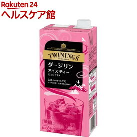 トワイニング アイスティー ダージリン 業務用(1000mL)【トワイニング(TWININGS)】