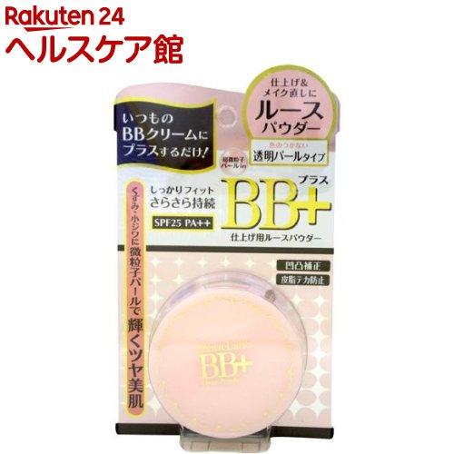 モイストラボ BB+ ルースパウダー 透明パールタイプ(1コ入)【モイストラボ】