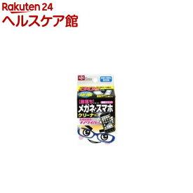 激落ち メガネ・スマホクリーナー(30包)【激落ちくん】
