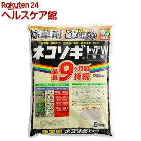 ネコソギトップW 粒剤(5kg)【ネコソギ】