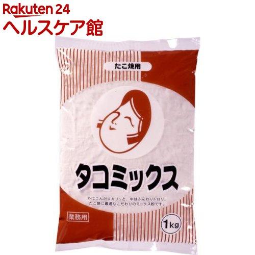 オタフク タコミックス(1kg)