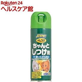 ジョイペット ザ・しつけ ちゃんとしつけ剤(200ml)【more20】【ジョイペット(JOYPET)】