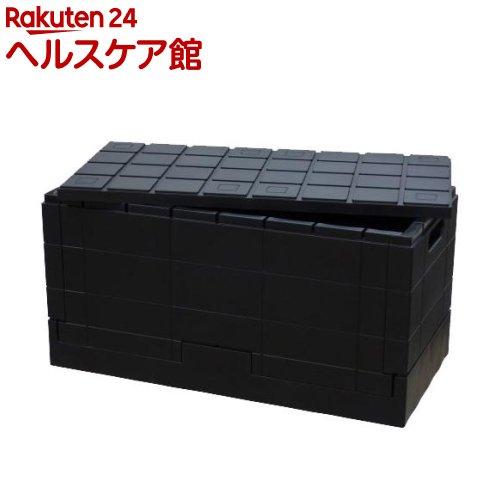 グリッドコンテナ ブラック(1コ入)【送料無料】
