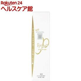 アパガード プレミオ(50g)【more20】【アパガード】