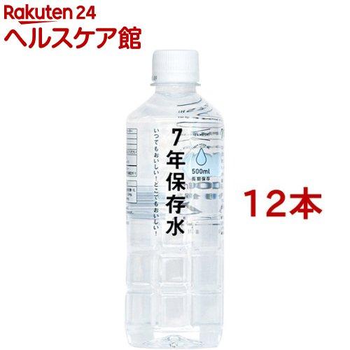 イザメシ 7年保存水(500mL*12コセット)【IZAMESHI(イザメシ)】