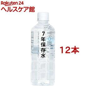 イザメシ 7年保存水(500ml*12コセット)【IZAMESHI(イザメシ)】[防災グッズ 非常食]