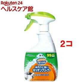 スクラビングバブル 油汚れに強いキッチンクリーナー 本体(400ml*2コセット)【スクラビングバブル】